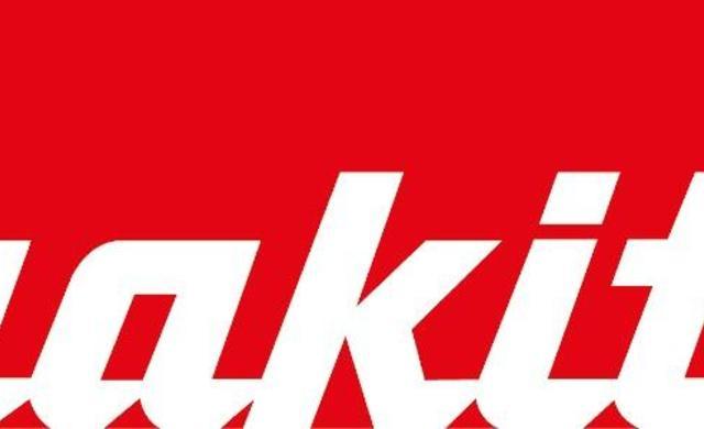 Makita, Logo, Marken