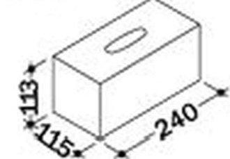 Silka Kalksandstein Kleinformat Lochstein 240x115x113 Mm Ks L