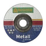 Kemmler Metalltrennscheibe A24R 230x3x22,2 mm